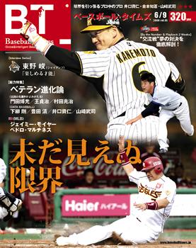 45_hyoushi.jpg