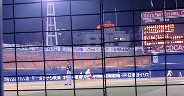 神奈川予選09.6.11