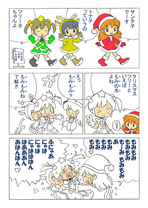 Christmas2011_03.jpg
