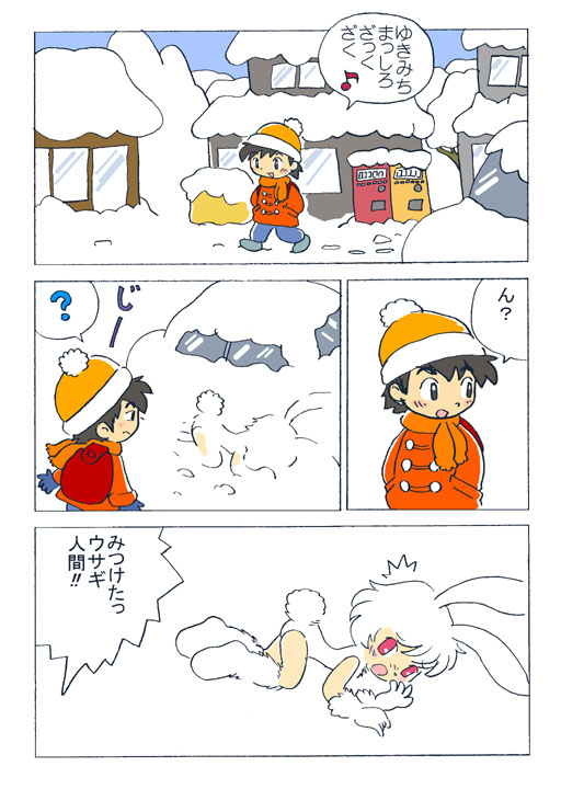 snow0403.jpg