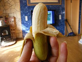 banana1gou1210 3