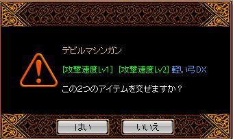 異次元3.jpg