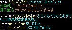 読者様.jpg