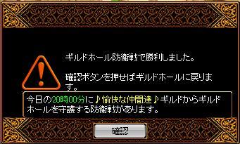 防衛(4.18.jpg