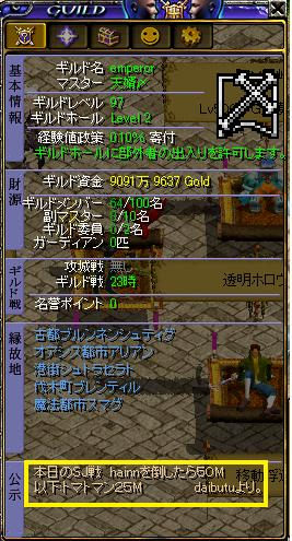 本日のGv.jpg