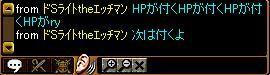 なえた理由2.jpg