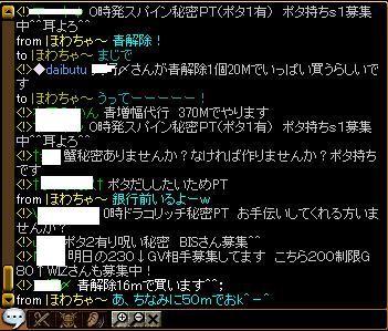 なえた理由3.jpg