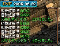 EXP2倍.jpg