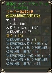 109+.jpg