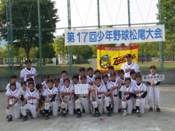 09松尾大会