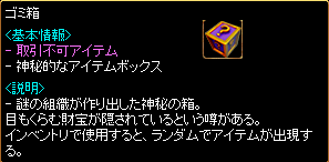 gomi1.png