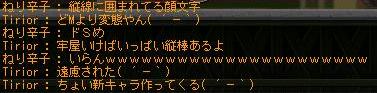 kaiwa4.jpeg
