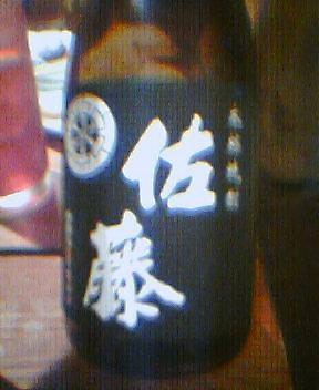 20050612_2043_0001.jpg