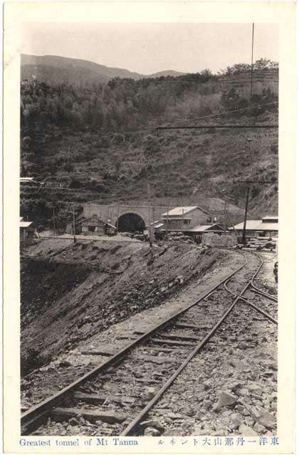 東洋一丹那山大トンネル2