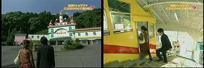 kenmin081113-09.jpg
