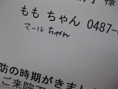 2010.06.03?