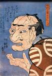 utagawakuniyoshi_convert_20090716004858.jpg