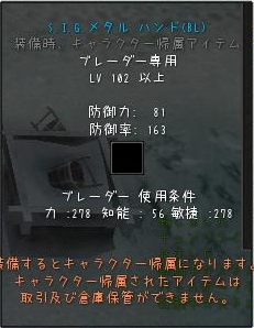 BL1sSIG.jpg