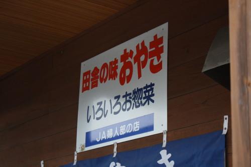 IMG_6829.jpg