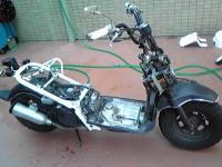 なんのバイク?