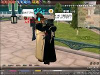 mabinogi_2008_11_19_003.jpg
