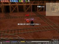 mabinogi_2008_11_19_028.jpg