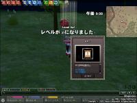 mabinogi_2008_11_25_007.jpg