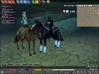 mabinogi_2008_12_07_005.jpg