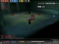 mabinogi_2008_12_07_006.jpg