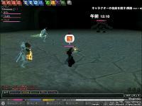 mabinogi_2008_12_07_009.jpg