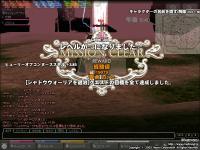 mabinogi_2008_12_13_004.jpg
