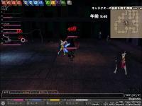 mabinogi_2008_12_13_113.jpg