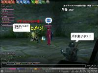 mabinogi_2008_12_19_029.jpg