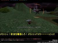 mabinogi_2008_12_22_014.jpg