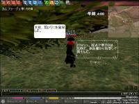 mabinogi_2008_12_22_015.jpg
