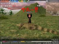 mabinogi_2008_12_22_026.jpg