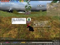 mabinogi_2008_12_22_035.jpg