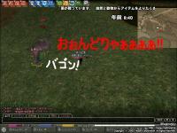 mabinogi_2008_12_22_036.jpg