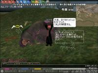 mabinogi_2008_12_22_037.jpg