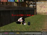 mabinogi_2008_12_23_001.jpg