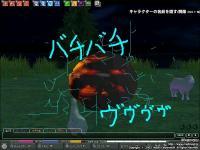 mabinogi_2009_01_01_003_20090101194138.jpg
