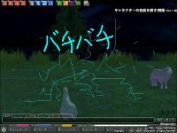 mabinogi_2009_01_01_003.jpg