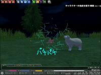 mabinogi_2009_01_01_011.jpg