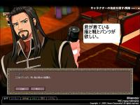 mabinogi_2009_01_01_023.jpg