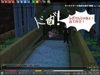 mabinogi_2009_01_01_033.jpg