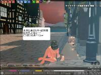 mabinogi_2009_01_01_046.jpg