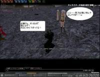 mabinogi_2009_01_05_003.jpg