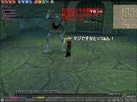 mabinogi_2009_01_13_002.jpg