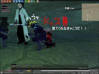 mabinogi_2009_01_16_001.jpg