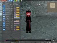 mabinogi_2009_01_17_047.jpg